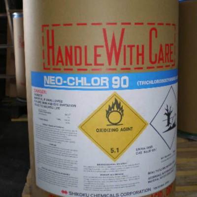 Tricholoro【isocyanuric acid】- TCCA 90%